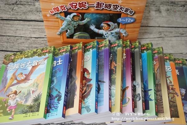 ▌童書推薦 ▌ 滿足孩子想像力,充滿神奇之旅的橋樑書 ♥ 神奇樹屋 Magic Tree House 1~24集 ♥