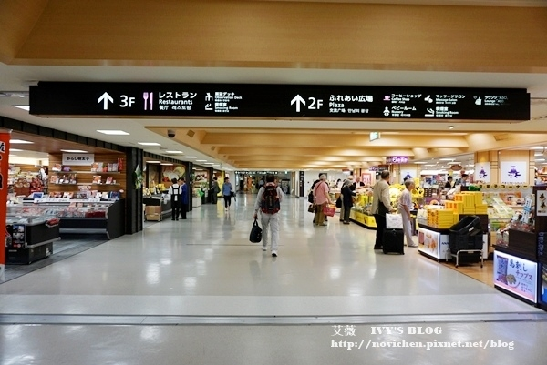 阿蘇熊本機場_31.JPG