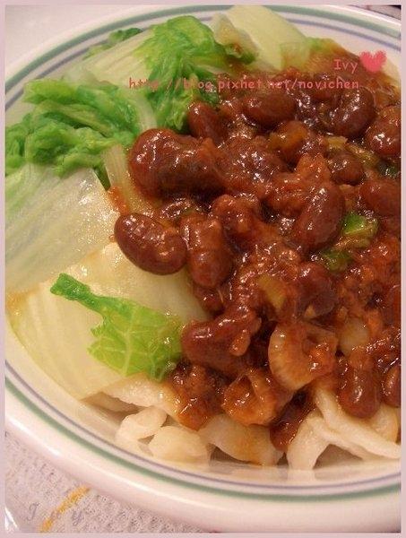 *中式料理* 手作。炸醬麵