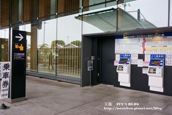 阿蘇熊本機場_9.JPG
