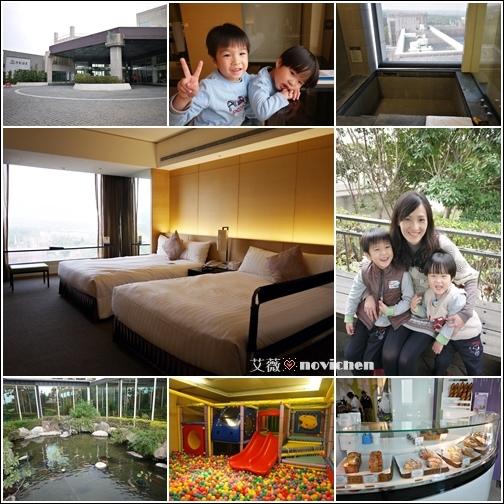 『宿。台中』清新溫泉酒店