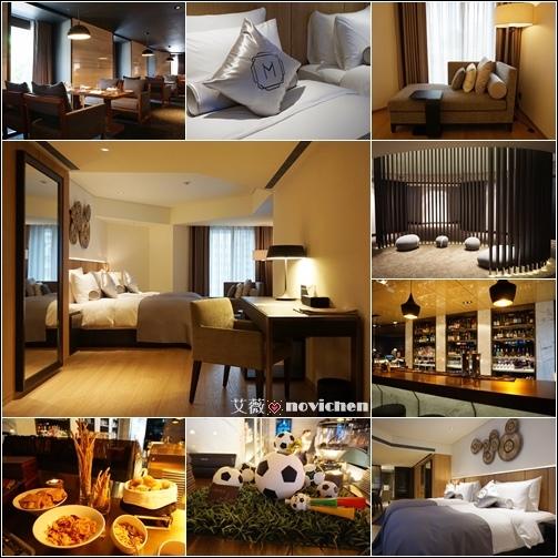 『宿。台北』MADISON TAIPEI 台北慕軒 ♥ 大安區優質飯店