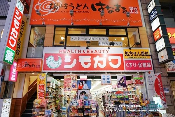 熊本下通_21.JPG