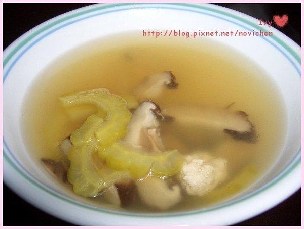 *中式料理* 苦瓜香菇雞湯