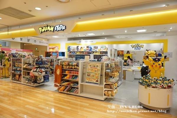 鹿兒島中央站Amu Plaza_22.JPG