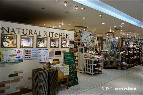 《2014。大阪》【逛街】Natural Kitchen@Namba City ~日式雜貨迷不可錯過的小店