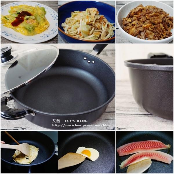 ▌廚房好物推薦 ▌煮婦做菜的好利器,做任何料理都完全不沾的 ♥ ZAWA 【瓷晶系列】平底 32cm 鈦讚鍋™ ♥