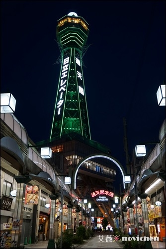 《2014。大阪》【景點】新世界、通天閣~歷史悠久的代表建築