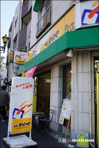 Day2_海遊館_53.JPG