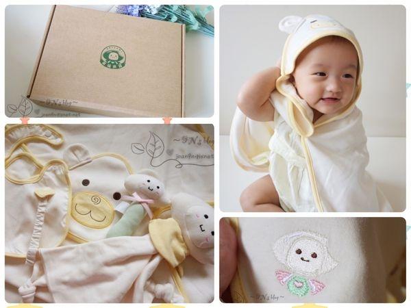 《柑》寶貝安心的貼身好朋友-幸福米寶有機棉無毒嬰幼兒用品