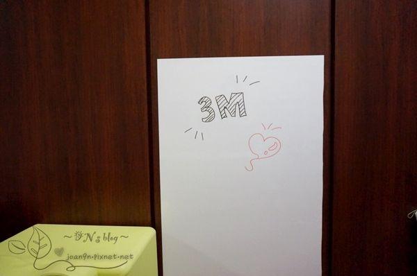 IMG_3438.JPG