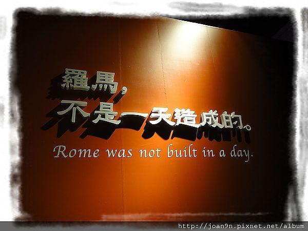 《體驗》遇見羅馬的一天 - 羅馬帝國特展