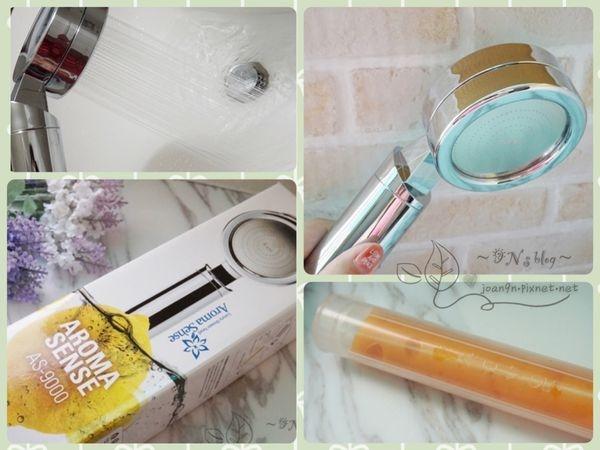 《限時團購》韓國Aroma Sense維他命C除氯香氛SPA蓮蓬頭-安心用水浴室香香