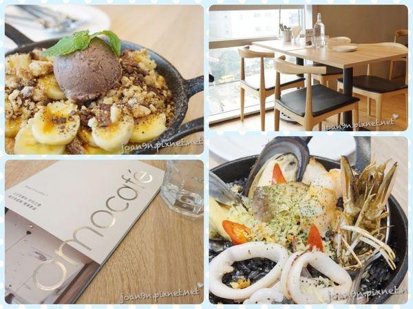 《體驗》天母美味早午餐 / 下午茶-藏身百貨公司裡的omocaf'e