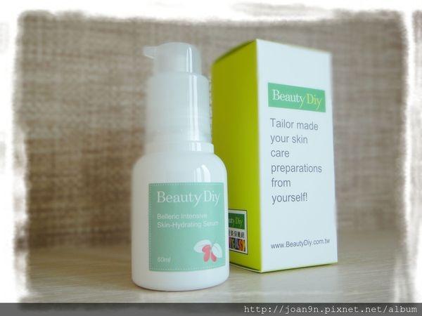 《體驗》BeautyDiy欖仁果前導滲透液
