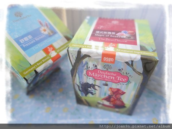《體驗》享受好茶時光-OSEN花果茶