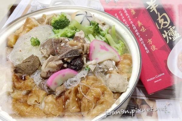 【羊肉爐推薦】越南東家 常溫保鮮羊肉爐