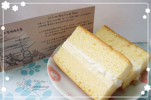 《彌月蛋糕推薦》東京巴黎甜點-巴黎燒燉布蕾 用心美味令人難忘