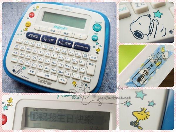 《開箱》我的生日禮物~史努比標籤機 Brother Snoopy PT-D200SN