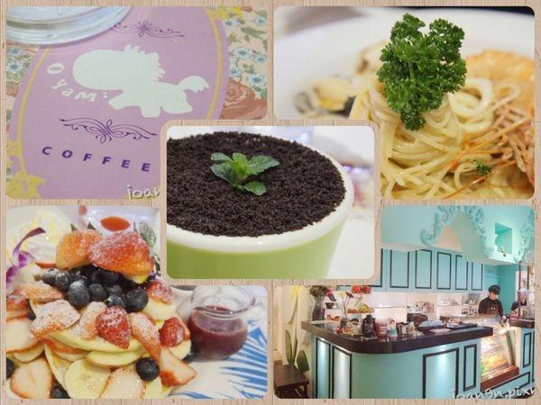 《食記》台北西門町下午茶咖啡/義大利麵- Oyami cafe