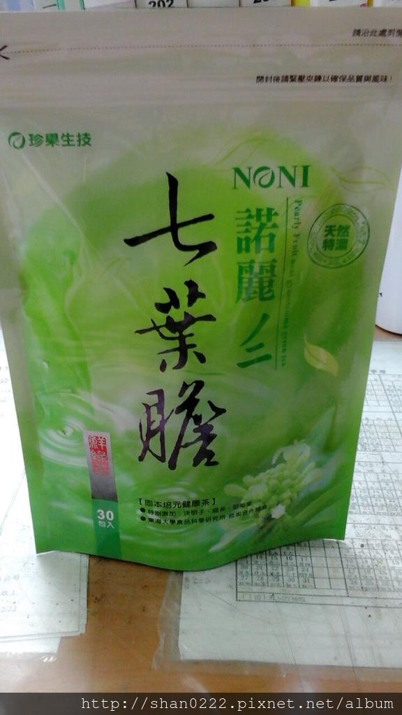 [飲品]去油解膩火氣大就來喝珍果諾麗七葉膽綠茶