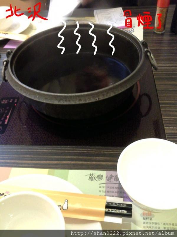 [食記]北澤壽喜燒