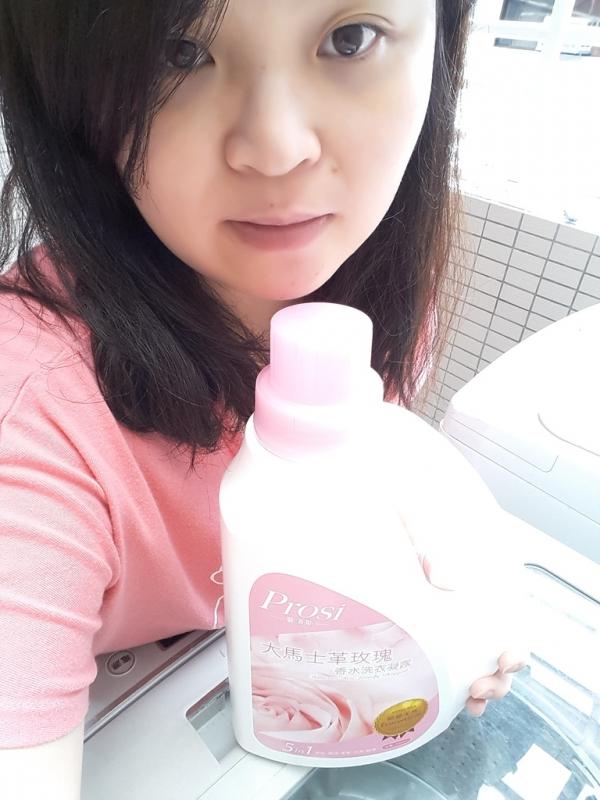 [清潔。體驗]洗衣的好幫手 Prosi普洛斯大馬士革玫瑰香水洗衣凝露