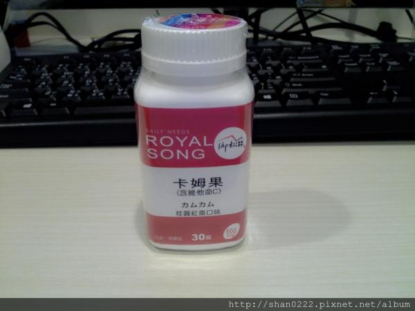 [保健]一錠讓你瞬間同時擁有健康及好氣色的御松田卡姆果咀嚼錠