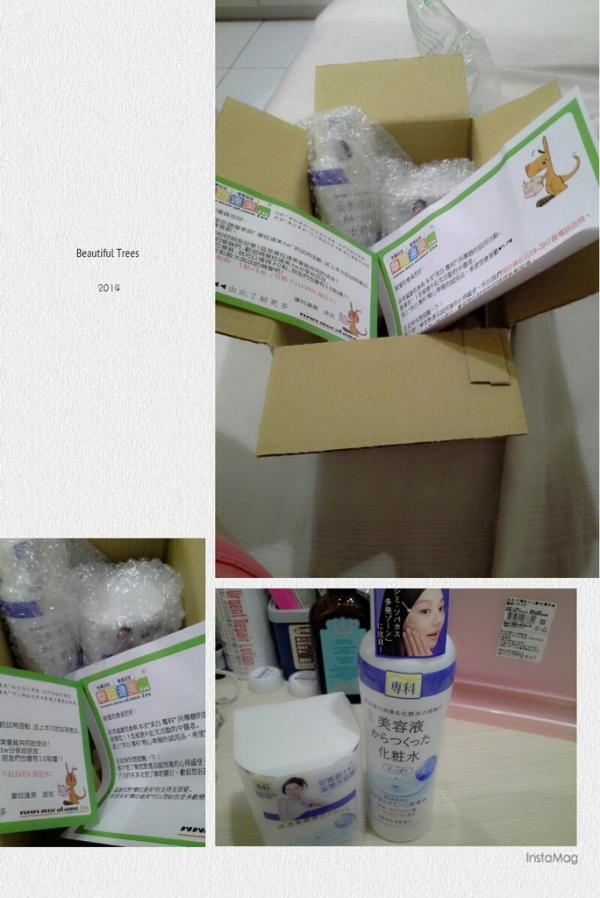 [保養]來做個白皙女孩吧!!專科 美白化粧水+美白水乳霜