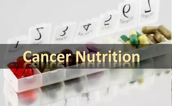 癌症保健營養補給建議
