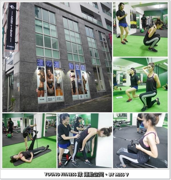 【台南健身教練】漾の運動空間,專業級FMS檢測,讓你更加了解自己,雕塑最美的線條展現自己的summer time!!