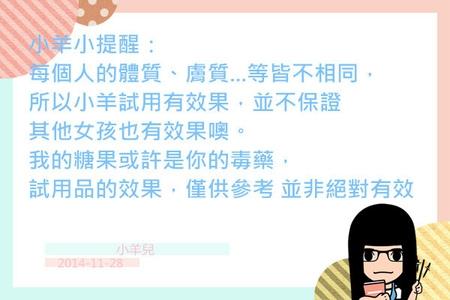 notice1_副本.jpg