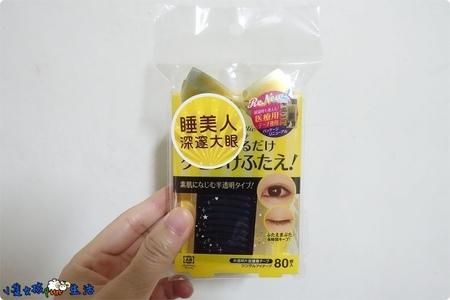 【心得】日本 AB 雙眼皮睡眠記憶貼 蝴蝶版(80枚)~單眼皮/內雙女孩的救星,一覺醒來擁有雙眼皮大眼!?