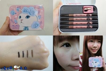【試貨】眼線新手適用~ Miss Hana花娜小姐 X CHOO CHOO CAT 經典眼膠筆鐵盒限定組,一盒百搭四色,輕鬆上手畫好眼線!