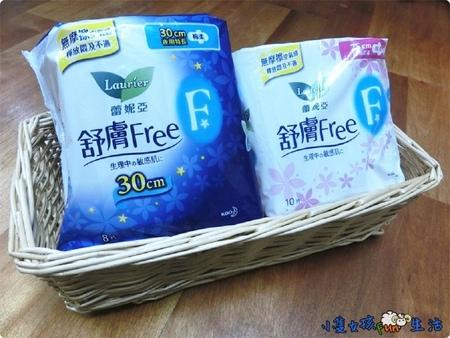 【心得】有些美中不足的蕾妮亞舒膚Free 25 & 30cm衛生棉,但是大推舒服透氣不悶濕!