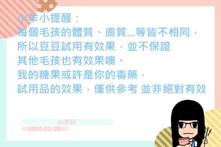 notice2_副本.jpg
