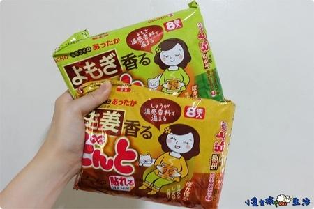 【心得】貼式暖暖包推薦!日本金鳥 腹部專用可貼式暖暖包(生薑/艾草),特別使用溫感香料,可讓體溫上升的香料,敷完全身都暖呼呼的!