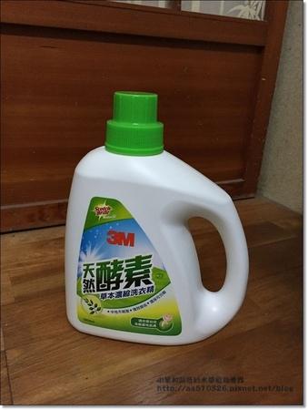 【試貨】+【洗衣精推薦】=3M天然酵素草本濃縮洗衣精,溫和不刺激呵護全家人肌膚