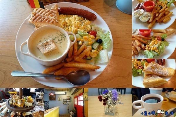 [彰化員林食記]特色文青風早午餐~AM田原早午餐,特色餐點、分量足夠、店內氣氛佳,隔壁還有日系風格雜貨小店舖可逛!