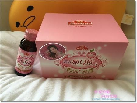 【保健】大女孩的肌膚保養飲品-NutriMate你滋美得彈力姬Q飲,讓你甜美有氣色每一天(๑´ㅂ`๑)