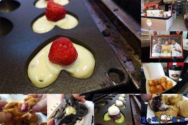 [彰化員林食記]食尚玩家推薦!樂福心燒本舖~推出季節限定+每日限量的草莓口味,新鮮草莓加在雞蛋糕裡,草莓控必吃阿!