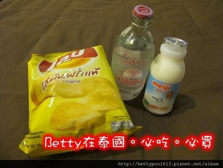 [泰國]2015來泰國推薦必吃,沒吃別說你來過!比水還便宜的泰國燕窩.提神飲料喝到瘋
