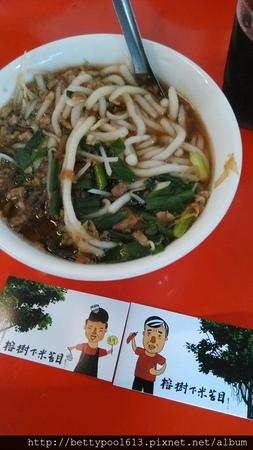 [台東二天一夜]60多年不變的好味道-榕樹下米苔目