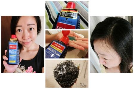 [髮品推薦]夏天必備 施華蔻 Seborin咖啡因洗髮露 250ml,讓我洗個舒服的SPA髮浴~