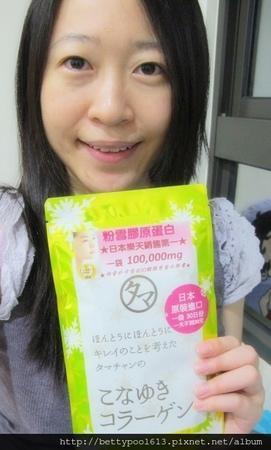 [女人知己試用]天天一匙♥日本粉雪膠原蛋白♥保持肌膚粉嫩又Q彈