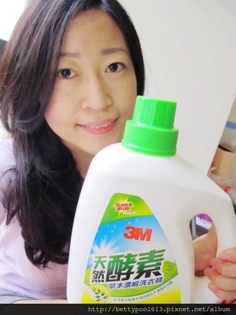 【洗衣精推薦】超天然又溫和-3M天然酵素草本濃縮洗衣精