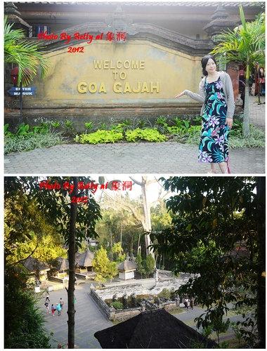 [巴里島]遺老的古蹟~象洞Goa Gajah