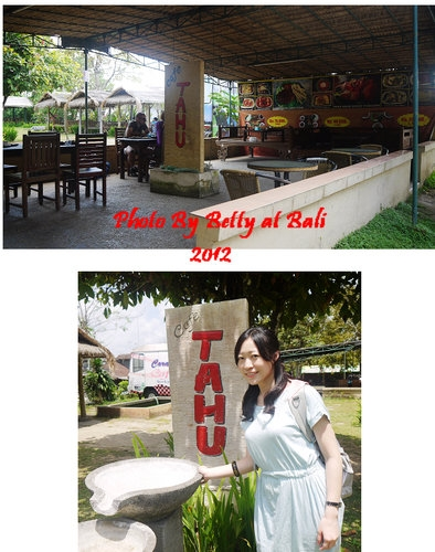 [巴里島]必吃Cafe TAHU 豆腐料理~好美味