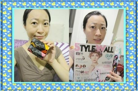 【FG雜誌】流行美妝誌♣FG6月號美妝雜誌+彩釉感光指甲油♣尊榮獨享