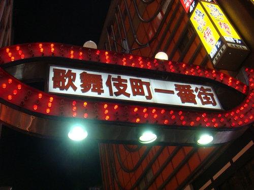 [東京]食記-新宿すずや(SUZUYA炸豬排店)